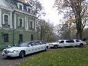 Wypożyczalnia Limuzyn do Ślubu,Limuzyna KATOWICE