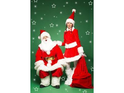 Święty Mikołaj - kliknij, aby powiększyć