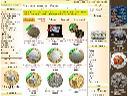 Monety, numizmatyka, kolekcjonerstwo, Przemyśl, podkarpackie