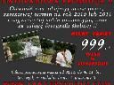 Fotografia ślubna - promocja listopadowa !!, Opole, opolskie