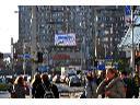 EKRAN LED WROCŁAW  PLAC GRUNWALDZKI MANHATTAN, Wrocław, dolnośląskie