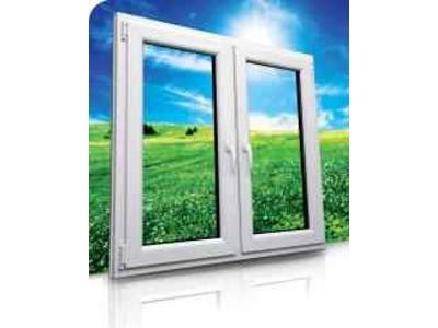 Tanie okna lubuskie