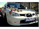Subaru do Ślubu - www.slub-subaru.pl