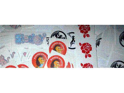 Tatuaże Zmywalne Druk Poligrafia Sitodruk Będzin