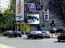 Reklama na telebimach Led, Łódź, Galeria Łódzka, Łódź, łódzkie