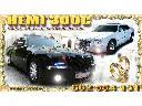auto do ślubu Chrysler 300C podkarpacie