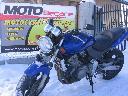 Sprzedaż naprawa motocykli skuterów Quadów , Zręcin, podkarpackie