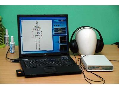 Urządzenie Diagnostyczne Diacom - kliknij, aby powiększyć