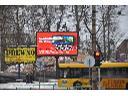 EKRAN LED GLIWICE PLAC PIASTÓW TEL. 782 666 777, Gliwice, śląskie