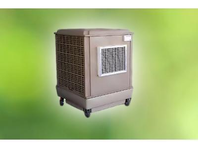 Wynajem klimatyzacji -energooszczędnej i wydajnej, Łódź (łódzkie)