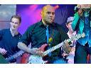 Lekcje gry na gitarze elektrycznej oraz akustycznej. , Rydułtowy, śląskie