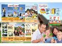 Grafika reklamowa, gazetki, foldery, katalogi, ulotki, strony www , Kraków, małopolskie