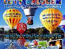 druk,projekty graficzne,kalendarze,gadżety,loty balonem,wydawnictwo, Białystok, podlaskie