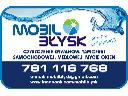 Czyszczenie Tapicerki Olsztyn - MOBIL BŁYSK, Olsztyn (warmińsko-mazurskie)