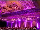 Oświetlenie sali na wesele