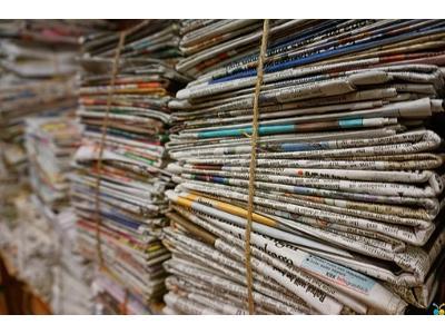 Serwisy informacyjne- zwiastun końca gazet.