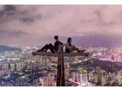 Miasto widziane z góry