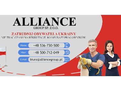 agencje zatrudnienia, agencje pracy tymczasowej, pracownicy z Ukrainy,