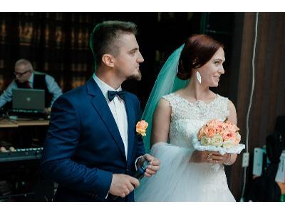 Wesele Doroty i Marcinia - Energetyk Nałęczów - kliknij, aby powiększyć