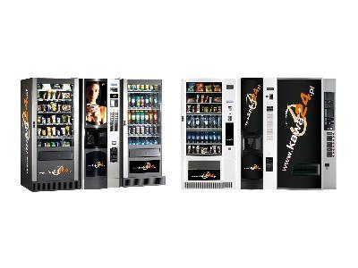 automaty sprzedające Rzeszów - kliknij, aby powiększyć