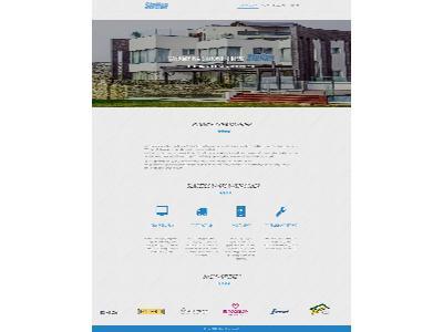 Strona Internetowa Wykonana  dla Firmy Stellan Aluminium  - kliknij, aby powiększyć