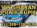Skup VW SHaran Pilnie Kupię, Warszawa (mazowieckie)