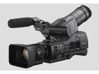 Używamy profesjonalnych kamer firmy Sony - kliknij, aby powiększyć