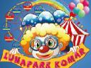Lunapark Komar - Wynajem atrakcji na festyny i eventy dla dzieci, Międzyzdroje (zachodniopomorskie)