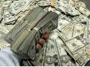 Pilna pożyczka