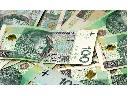 Kredyt, kredyty, pozyczki, pozyczka, pożyczki, pożyczka, bez baz, ,  (cała Polska)