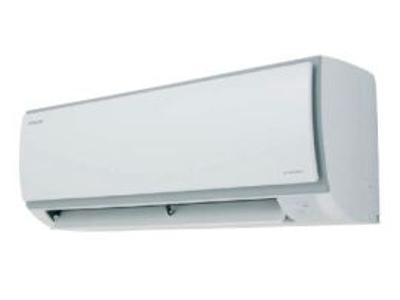 Klimatyzacja Hitachi - kliknij, aby powiększyć