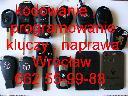 NAPRAWA ZAMKÓW I STACYJEK WROCŁAW 662 55 99 88, Wrocław, dolnośląskie