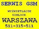 wymiana digitizera ekranu dotykowego avila s5230, Warszawa, mazowieckie