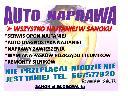 Opony używane 13, 14, 15, 16, 17, Mechanika Sanok, Sanok, podkarpackie