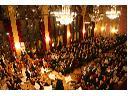 Wynajem sal na konferencje, spotkania, koncerty, Toruń, kujawsko-pomorskie