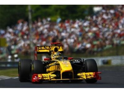 Grand Prix Węgier F1, Centrum Podróży Antares Gdynia, Gdańsk, Tczew - kliknij, aby powiększyć