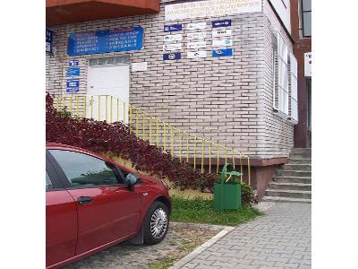 Zobacz budynek w którym mieści się Biuro Ubezpieczeń INWESTA - kliknij, aby powiększyć