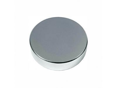 Magnes - kliknij, aby powiększyć