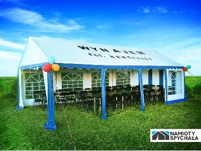 Zdjęcie nr 1 namiot bankietowy 4m x 8m - kliknij, aby powiększyć