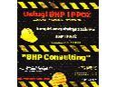 Szkolenia BHP Wrocław, Nadzór BHP Wrocław, Usługi BHP Wrocław, BHP