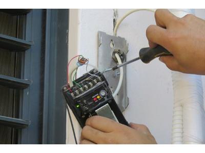 usługi elektryczne - kliknij, aby powiększyć