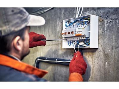 instalacje elektryczne - kliknij, aby powiększyć