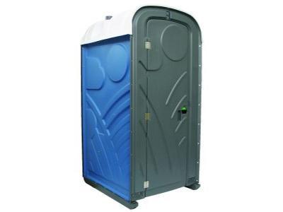 Toaleta przenośna - kliknij, aby powiększyć